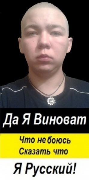 arianirussi-2